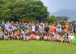 2015 하계가족모임